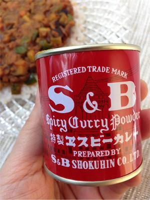 ラム肉のドライカレー カレー粉