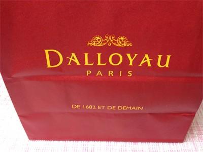 ダロワイヨ 紙袋