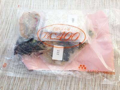 美健倶楽部 ダイエット宅配食 BC400③ 魚の南蛮漬けセット 冷凍