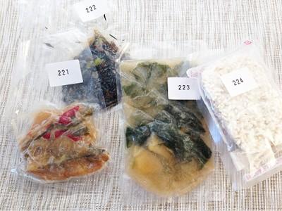 美健倶楽部 ダイエット宅配食 BC400③ 魚の南蛮漬けセット 冷凍バラ