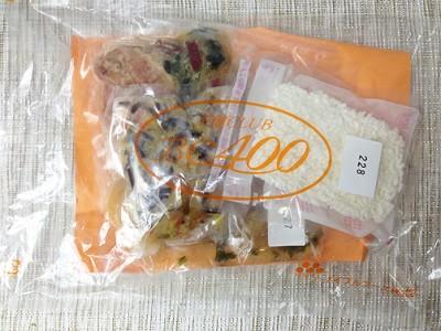 美健倶楽部 ダイエット宅配食 BC400④ 豚肉と野菜の五目炒めセット 冷凍