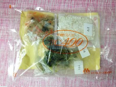 美健倶楽部 ダイエット宅配食 BC400⑥ 五目豆腐ハンバーグセット 冷凍セット