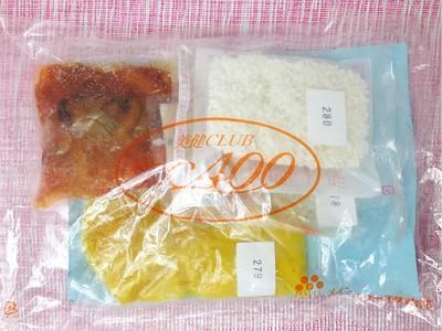 魚のラタトゥユソース添えセット 冷凍