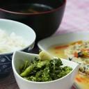 美健倶楽部 ダイエット宅配食 BC400⑥ 五目豆腐ハンバーグセット